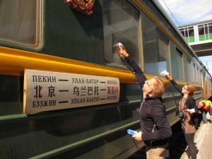 Transsibiriska järnvägen med svensk reseledare